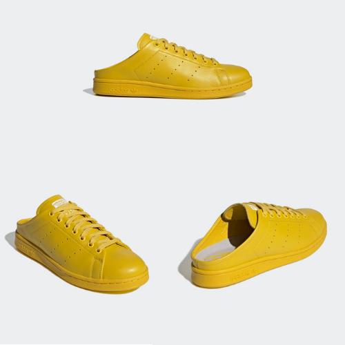 Adidas-Stan-Smith-Slip-On-Tribe-Yellow
